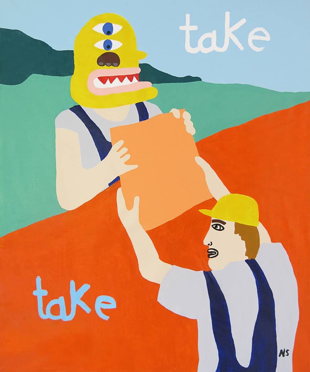 Nigel Sense - Take Take No (2019)